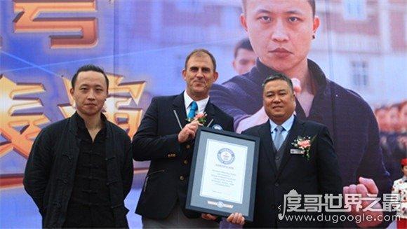 万人同打咏春拳 西南航空创吉尼斯世界纪录