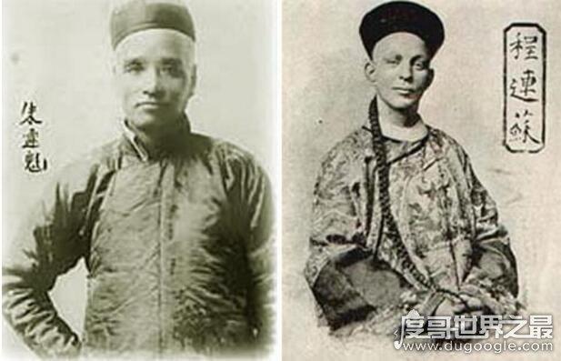 冒牌中国最早魔术师程连苏,乃美国人(因徒手抓子弹身亡)