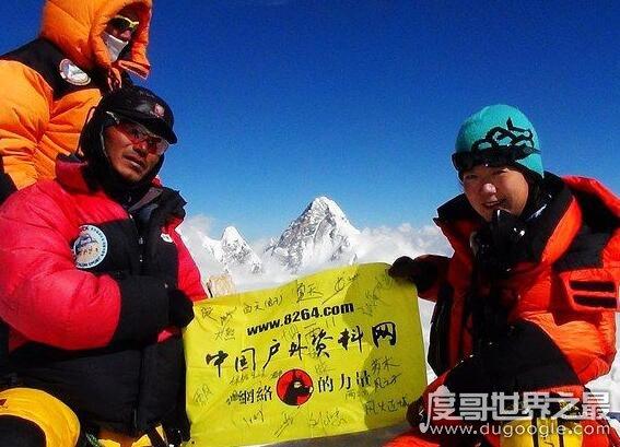 中国女子登山第一人,罗静(她成功登顶8844米的珠穆朗玛峰)